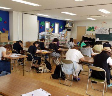 幼稚園での保護者向け美文字講座をしてきました/鎌倉市長谷の書道教室