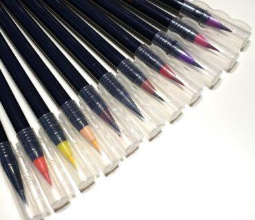 あかしや筆の水彩毛筆「彩」/鎌倉市長谷の書道教室