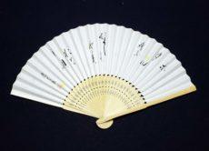 既製品の扇子もちょっと手を加えると・・・【扇子作品】鎌倉市長谷の書道教室