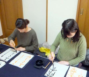 変体仮名の臨書と競書/鎌倉市長谷の書道教室