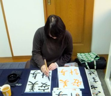 自分のことはなかなか気付きにくい/鎌倉市長谷の書道教室