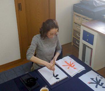 お車でレッスンに来て頂くことも出来ます/鎌倉市長谷の書道教室