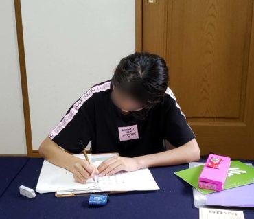 中学生の競書の硬筆課題練習と清書/鎌倉市長谷の書道教室