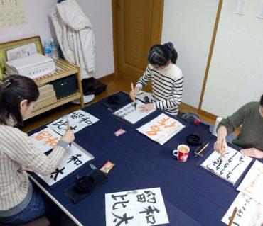 レッスン回数は月毎に変えることも出来ます/鎌倉市長谷の書道教室