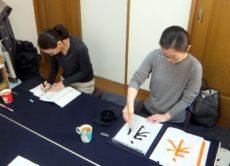 2019年3月のレッスン風景/鎌倉市長谷の書道教室