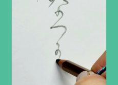 田邊古邨先生のわかくさ帖「なつか(可)し」を鉛筆で書いた動画/鎌倉市長谷の書道教室