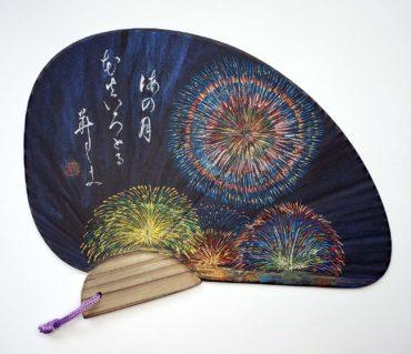 夜空に打ち上る花火と短歌【うちわ作品】鎌倉市長谷の書道教室