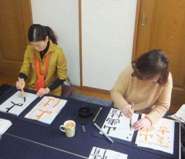 レッスンは都合の良い日時にいらしてください/鎌倉市長谷の書道教室