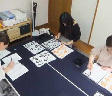 大人も子供も好きなこと、やりたいことを/鎌倉市長谷の書道教室