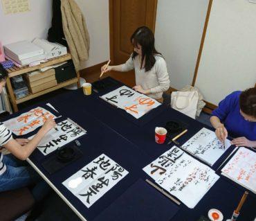 少人数制の書道教室ならではのメリット/鎌倉市長谷の書道教室