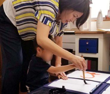 年中さんの筆の体験レッスン/鎌倉市長谷の書道教室