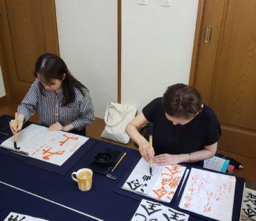 無理はしないで出来る範囲で/鎌倉市長谷の書道教室
