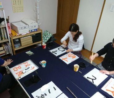 レッスン日時は自由に決められます/鎌倉市長谷の書道教室