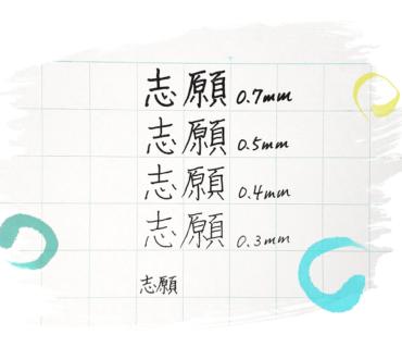 入学願書の代筆のご相談はお早めにどうぞ/鎌倉市長谷の書道教室