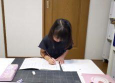 上手くいかない文字は、なぞって更に練習/鎌倉市長谷の書道教室