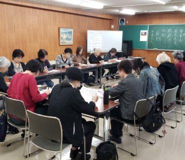 第一回目の美文字講座、終了しました!【渋谷区恵比寿社会教育館】鎌倉市長谷の書道教室