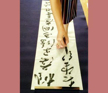 競書の半切課題(漢文)動画/鎌倉市長谷の書道教室