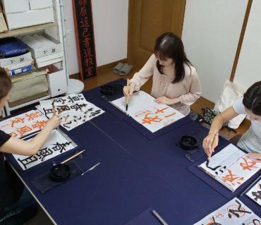 鎌倉市以外、遠くは県外からの生徒さんもいる書道教室/鎌倉市長谷の書道教室