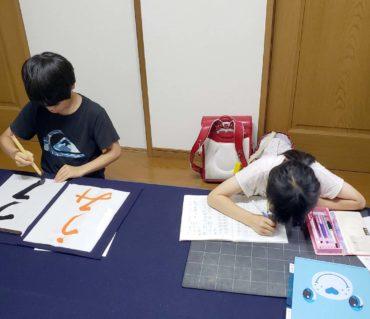 小学生の子供書道教室のレッスン/鎌倉市長谷の書道教室