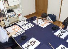 2019年7月下旬のレッスンの様子/鎌倉市長谷の書道教室