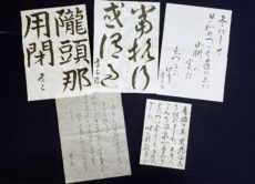 競書課題作品は何枚くらい書いているの?【書道FAQ】鎌倉市長谷の書道教室