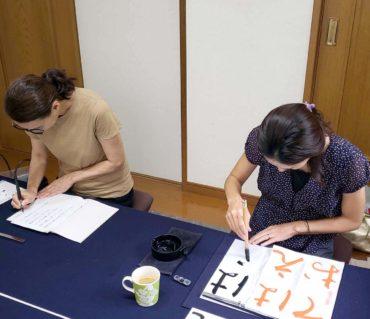2019年8月中旬の定期レッスンの様子/鎌倉市長谷の書道教室