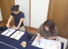 2019年9月初旬のレッスンの様子/鎌倉市長谷の書道教室