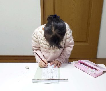 2019年11月の子供書道教室のレッスン風景/鎌倉市長谷の書道教室