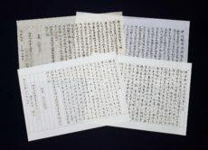 12/14に写経特別レッスンを開催しました/鎌倉市長谷の書道教室
