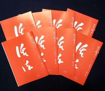 秋の昇格試験の結果が発表されました!生徒さんたちの結果は・・・/鎌倉市長谷の書道教室