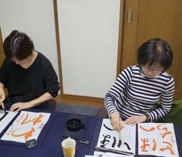 2019年11月下旬のレッスンの様子/鎌倉市長谷の書道教室