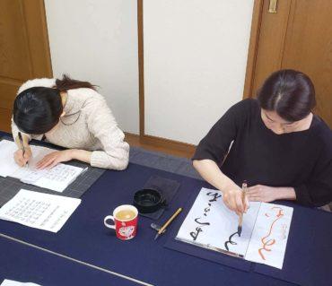 2019年12月下旬のレッスン風景/鎌倉市長谷の書道教室