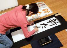 小学生の書初め練習にお付き合い/鎌倉市長谷の書道教室