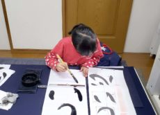 小学3年生の書初めレッスン「美しい心」/鎌倉市長谷の書道教室