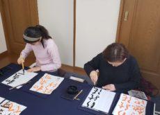 1月最初の土曜日レッスン/鎌倉市長谷の書道教室
