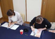 年代も職種もさまざまな生徒さんたち/鎌倉市長谷の書道教室