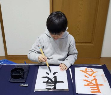 学校でどんな文字を書いているのか観に行っています/鎌倉市長谷の書道教室
