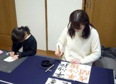 2020年1月初旬の定期レッスン/鎌倉市長谷の書道教室