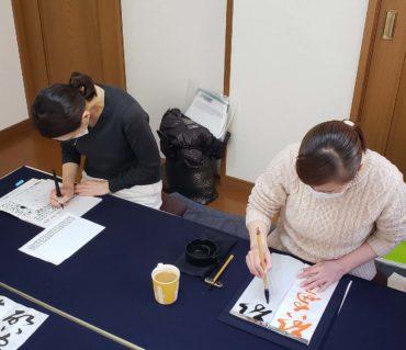 2020年3月中旬の自宅書道教室レッスン/鎌倉市長谷の書道教室