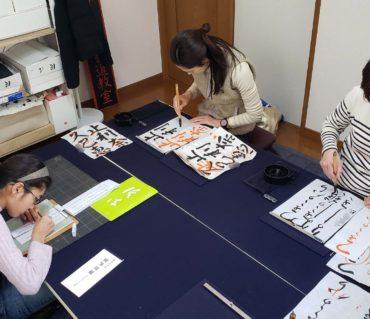 3月下旬の自宅書道教室のレッスンの様子/鎌倉市長谷の書道教室