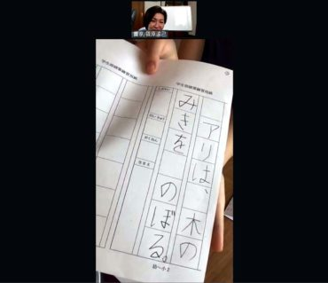 zoomオンラインレッスンで硬筆課題の清書/鎌倉市長谷の書道教室